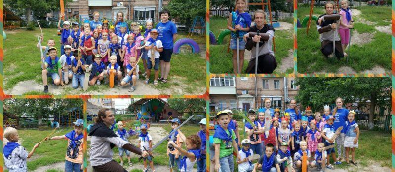 ABC Language camp языковая школа полтава